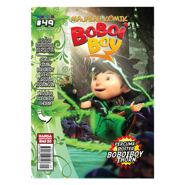 Majalah Komik Boboiboy #49