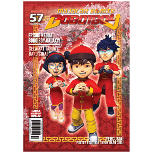 coverPage_Isu_57