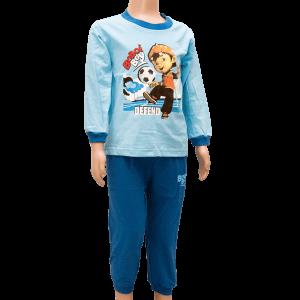 Blue Pyjamas 1